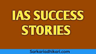 Upsc Success Story Of govind jaiswal ias