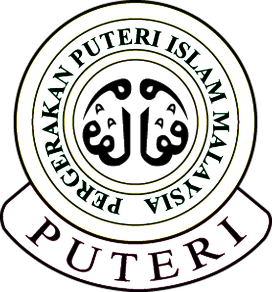 Logo Pergerakan Puteri Islam Kosong Tanpa Warna Drhasanah