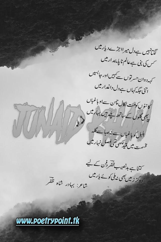 """Bahadur shah zafar Urdu Ghazal"""" Legta nahi han dil mera ojre dayar me""""// Sad Urdu Poetry// Poetry sms"""