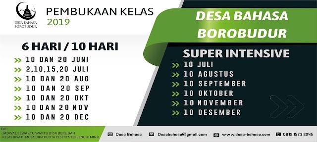 Pembukaan Kelas Kursus Bahasa Inggris Desa Bahasa Borobudur Tahun 2019