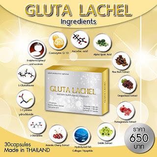 Suplemen Pemutih Gluta Lachel by Skinest Clinic Thailand