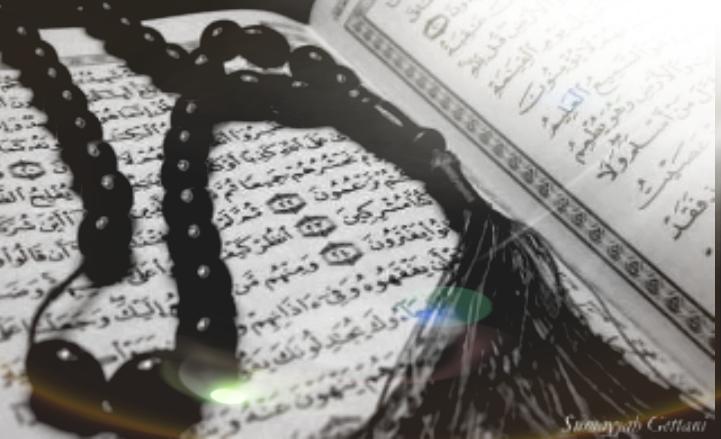 Kedahsyatan Manfaat Surat Al Ikhlas Bagi Yang Rajin