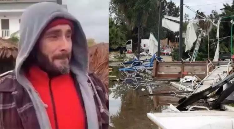 Ζάκυνθος: Το Μαγαζί Του Καταστράφηκε Ολοσχερώς Και Ο Ιδιοκτήτης «Λυγίζει» Μπροστά Στην Κάμερα