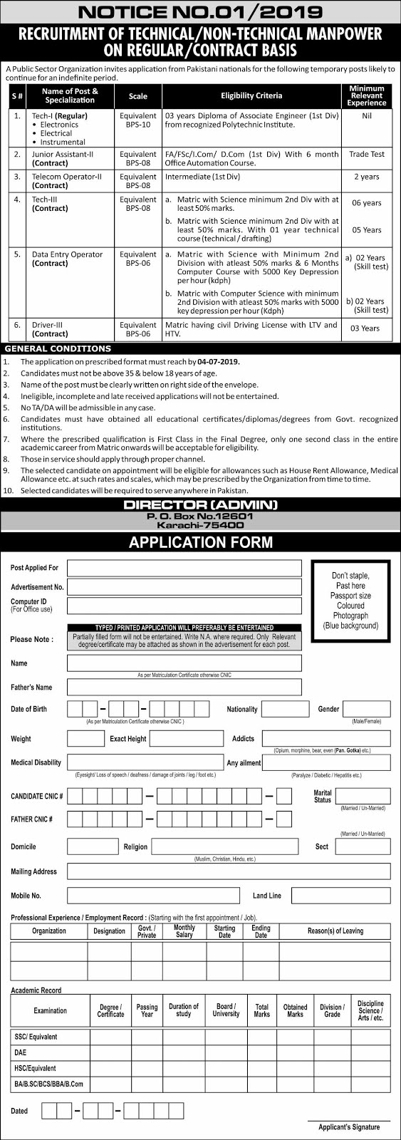 Pakistan Atomic Energy Commission PAEC Jobs For Tech I, Tech III and Others Jobs 2019