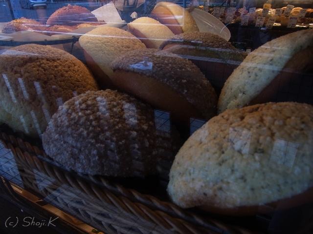 pain de coro