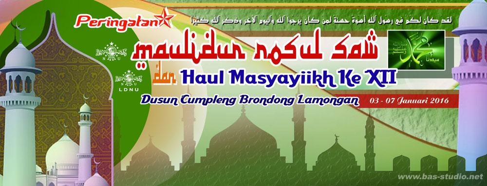 Banner Maulid Nabi Eksklusif