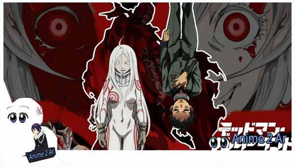 تحميل و مشاهدة جميع حلقات انمي Deadman Wonderland مترجم