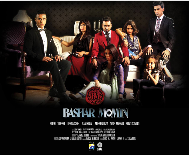 Pakistani Drama Subtitles: BASHAR MOMIN GEO TV DRAMA SERIAL