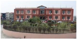 Bodoland University Recruitment 2020