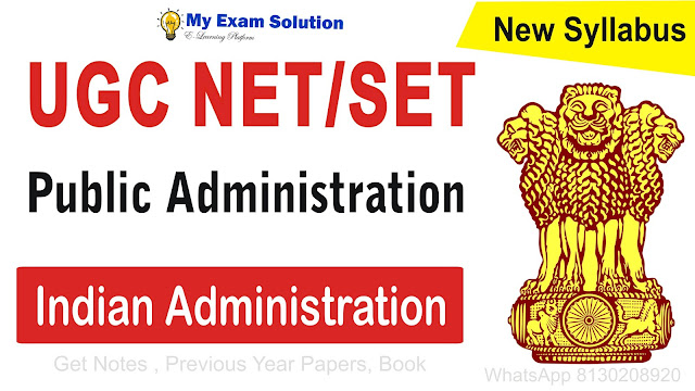 Indian Administration for UGC NET