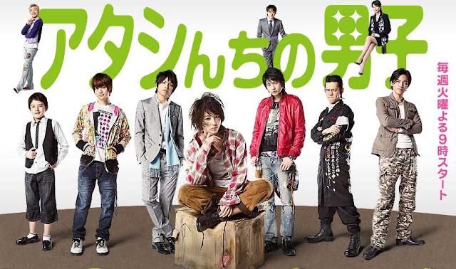 Download Dorama Jepang Atashinchi no Danshi Batch Subtitle Indonesia