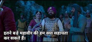 itne bde mahavir ki ham kya shayata kar sakte hai | Baahubali 2: The Conclusion Meme Templates