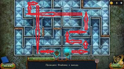 необходимо пройти лабиринт в игре затерянные земли 5 ледяное заклятие