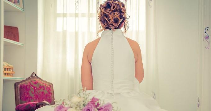 Licencia de los funcionarios por matrimonio