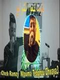 Cheb Ramzy-Ntouma Tebghou Chwaya3 2019