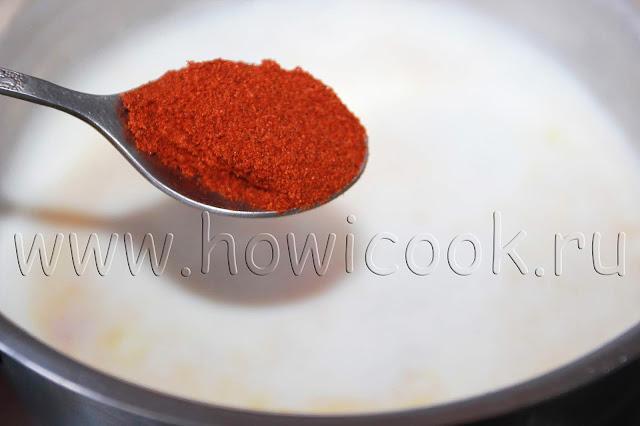 рецепт чкмерули с пошаговыми фото