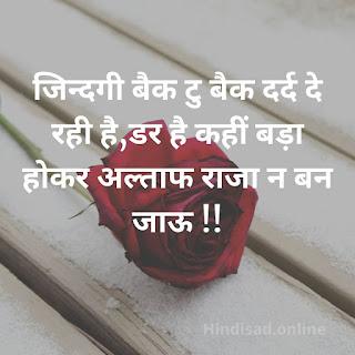 Sadness Whatsapp Status, very sad shayari, sad status images