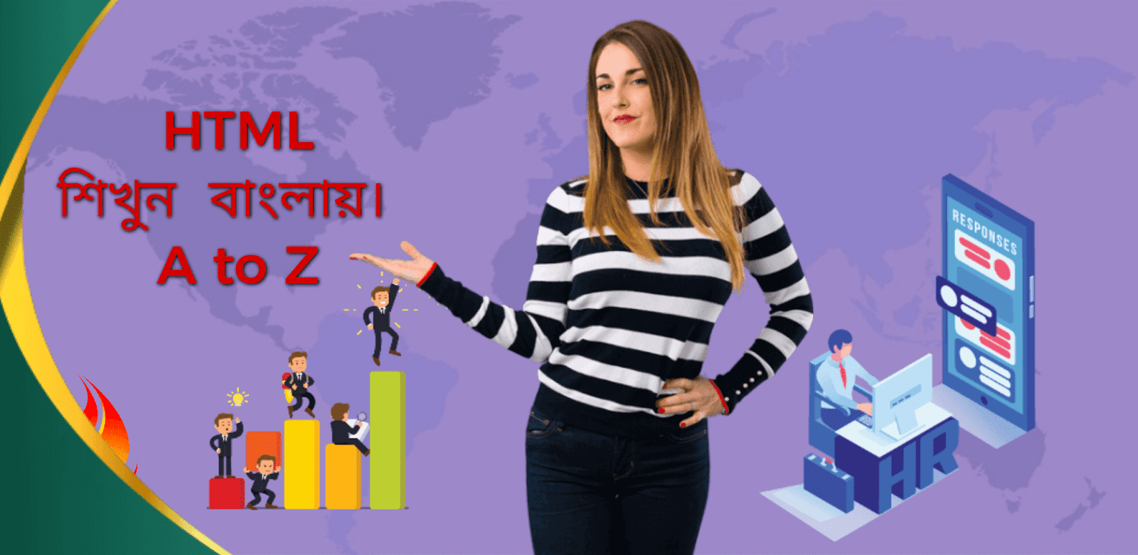 How to learn html in bangla