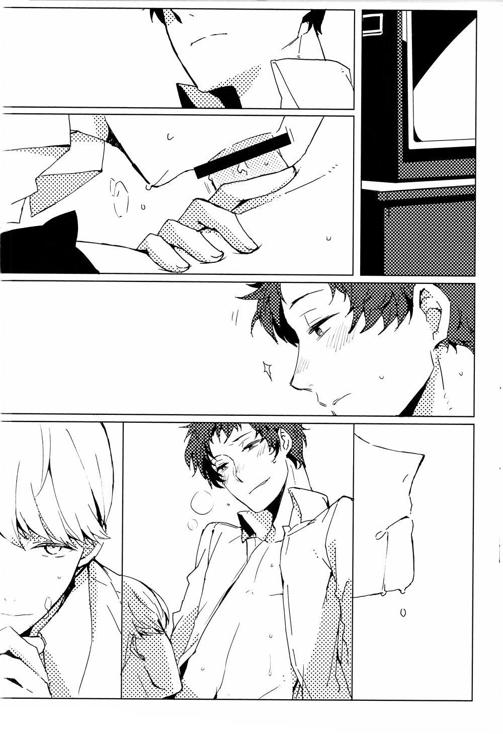 Trang 4 - Chia Sẻ Sự Tĩnh Lặng (- HEART STATION (Ebisushi)) - Truyện tranh Gay - Server HostedOnGoogleServerStaging