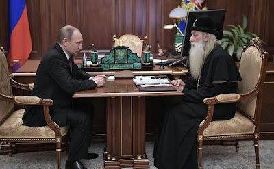 Russian President with Metropolitan Kornily of Moscow and All Russia of Old-Rite Russian Orthodox Church.
