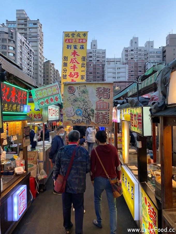 高雄左營-瑞豐夜市-吃喝玩樂樣樣有 還有剪髮攤勒-ruei fong night market