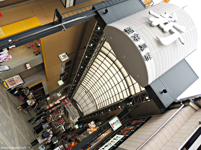 Entrada a la Galería Shin-Nakamise en Asakusa, Tokio