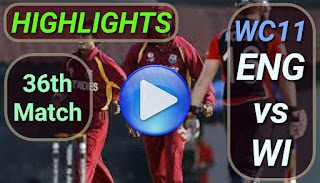 ENG vs WI 36th Match
