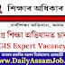 Samagra Shiksha Assam Recruitment 2021 || Apply for GIS Expert Vacancy