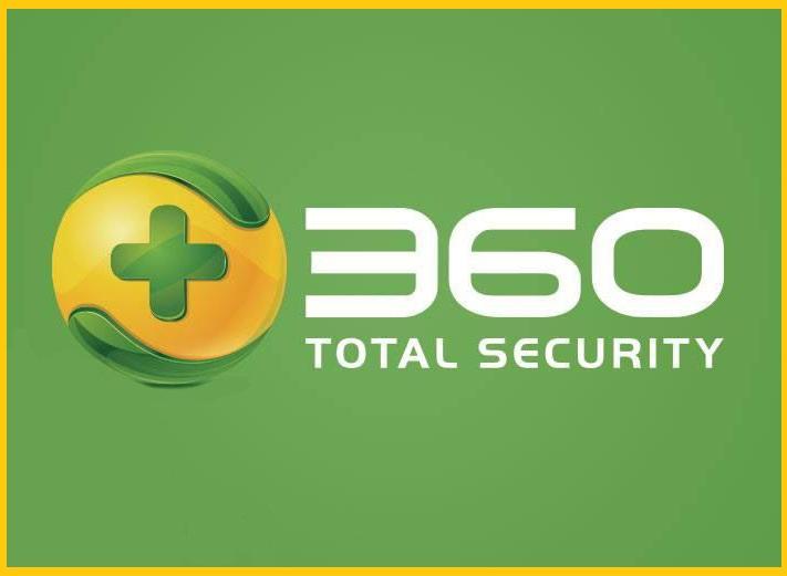 360 total security 2018 premium keygen