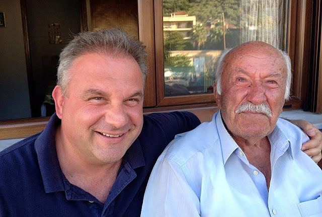Αποχαιρετισμός στον παππού μου…. - Του Γιάννη Στάθη