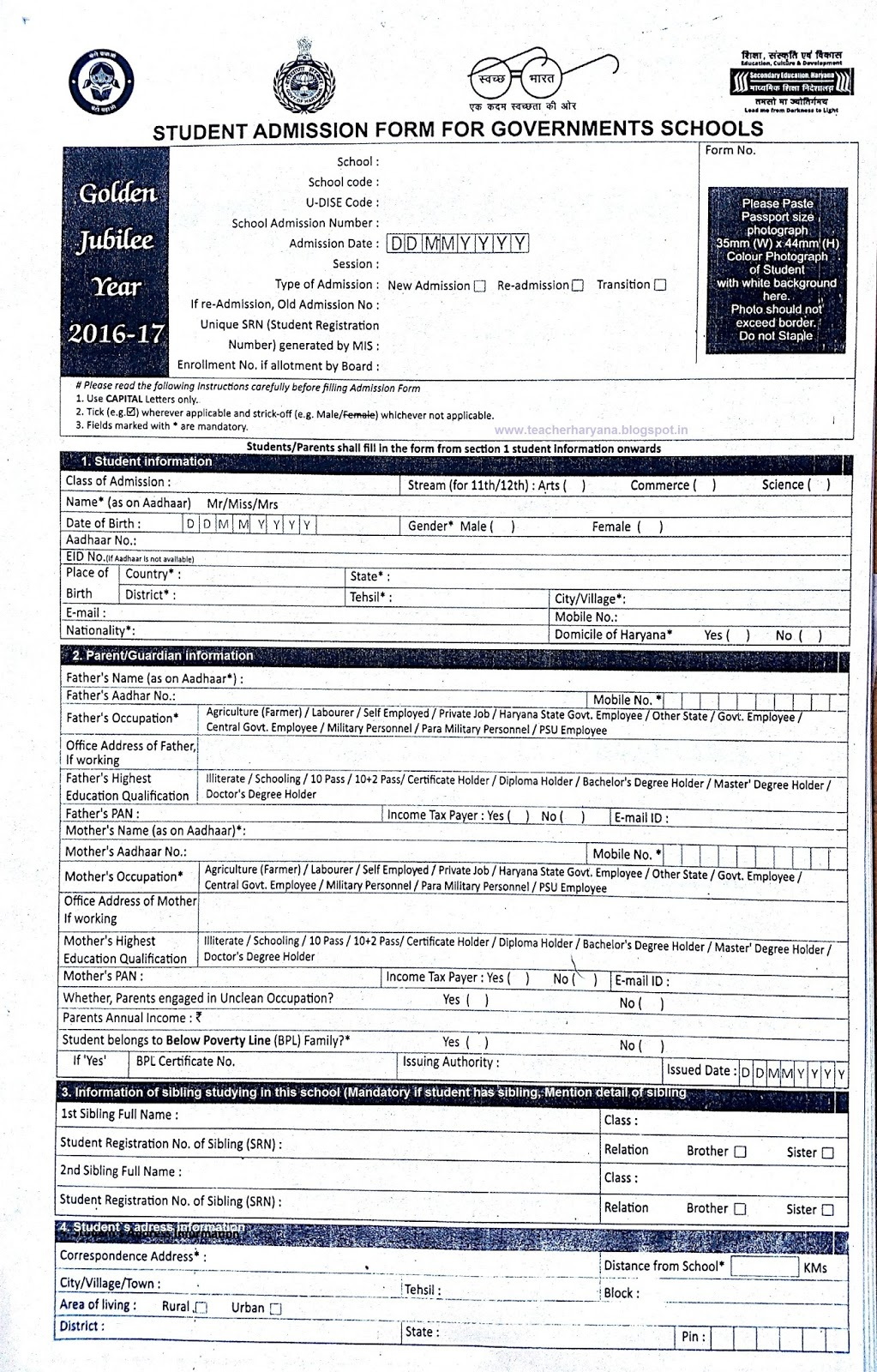 Admission Form For School Haryana Govtschool Admission Form 201617  Teacher Haryana