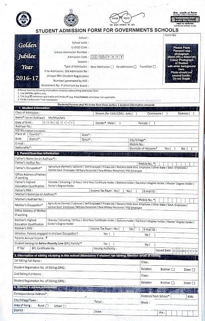 admission%2Bperforma_2 Online Form Govt Job Haryana on