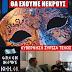 ΠΕΦΤΟΥΝ ΟΙ ΜΑΣΚΕΣ!!! ΘΑ ΕΧΟΥΜΕ ΝΕΚΡΟΥΣ;;; ΙΔΡΥΤΙΚΟ ΣΤΕΛΕΧΟΣ ΤΟΥ Hellenic coin σπάει την σιωπή του για την μεγάλη απάτη της κυβέρνησης Τσίπρα!!! (Βίντεο)