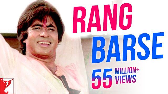 रंग बरसे Rang Barse || Holi Song Lyrics || Amitabh Bachchan | Silsila