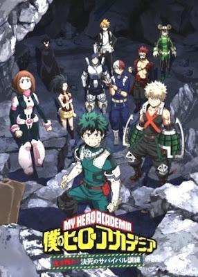 Quotes Anime Boku no Hero Academia, Boku no Hero Academia quotes, My hero Academia Quotes, anime BNHA, Anime Boku no Hero academia quotes, Boku no Hero Academia HD, kata-kata bijak boku no hero, kata kata mutiara boku no hero, kata kata motivasi boku no hero academia