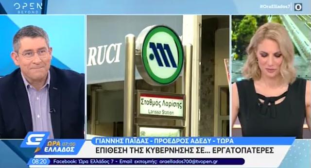 """Θαύμα – θαύμα! Το Μαξίμου ανακάλυψε """"εργατοπατέρες του ΣΥΡΙΖΑ και του ΠΑΜΕ"""", που … ανήκουν στην ΔΑΚΕ και ήταν υποψήφιοι στις εκλογές με τη ΝΔ!!! – VIDEO"""