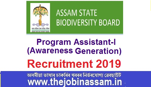 Assam State Biodiversity Board Recruitment 2019