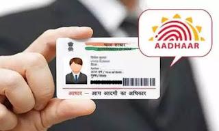 Aadhaar Card: Download E-Aadhaar with Mobile Number at eaadhaar.uidai.gov.in