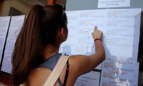 Αγωνία τέλος για χιλιάδες μαθητές που πήραν μέρος στις φετινές Πανελλήνιες καθώς το πρωί της Παρασκευής ανακοινώνονται τα αποτελέσματα των βάσεων.