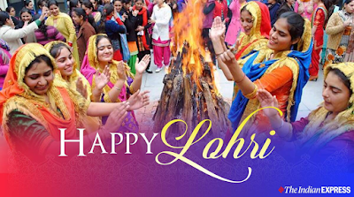 Essay on Lohri in Hindi लोहड़ी पर निबंध