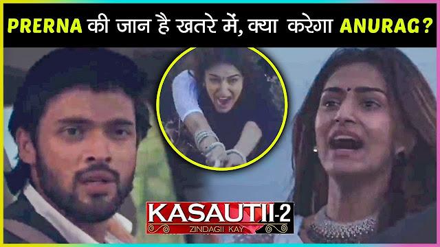 SAd News : Komolika puts Prerna to death Anurag helpless inKasauti Zindagi Ki 2