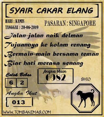 SYAIR SINGAPORE 20-06-2019