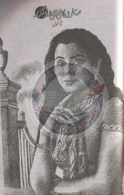 Sitaron se saji rah guzar novel by Sana Kanwal