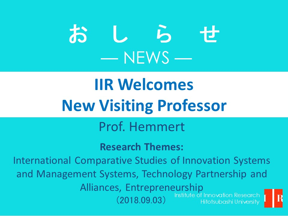 Hitotsubashi University Institute of Innovation Research : IIR