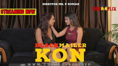Black Mailer Kon  Wiki, Cast Real NameBlack Mailer Kon  Wiki, Cast Real Name