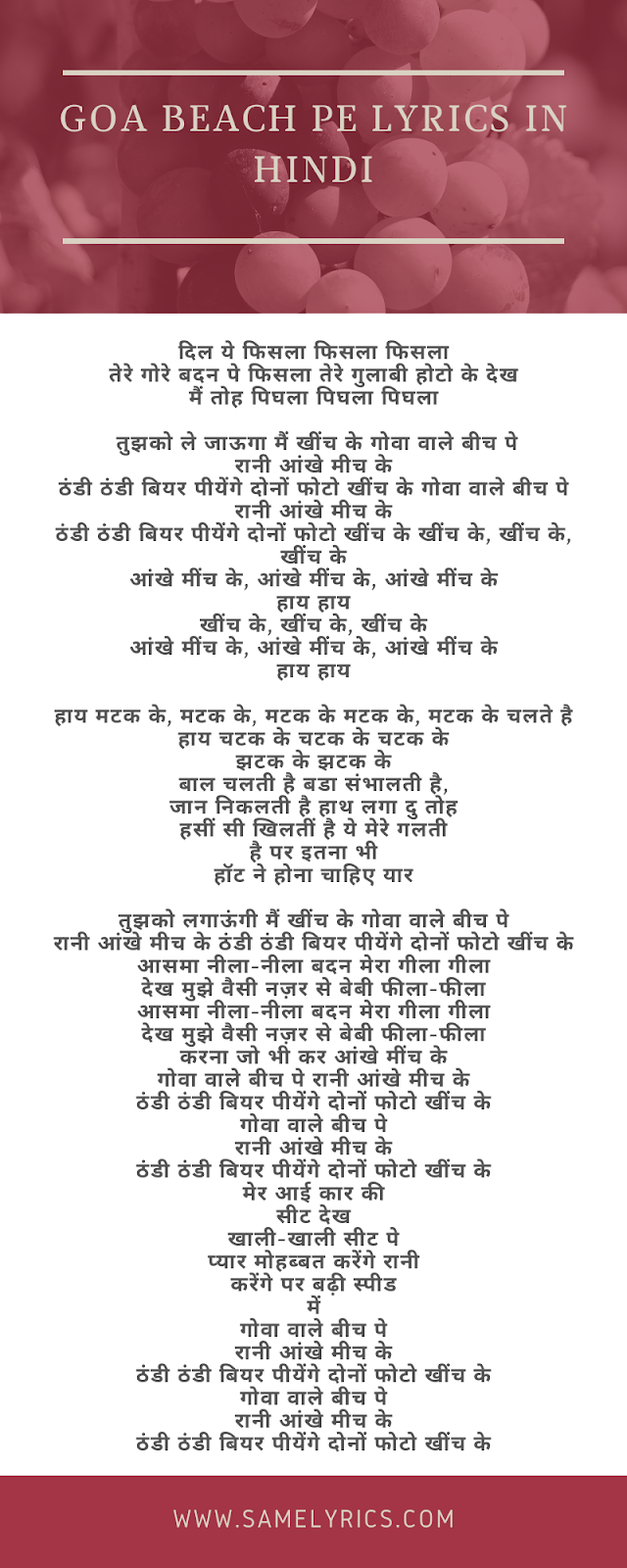 Goa Beach Pe Lyrics In Hindi