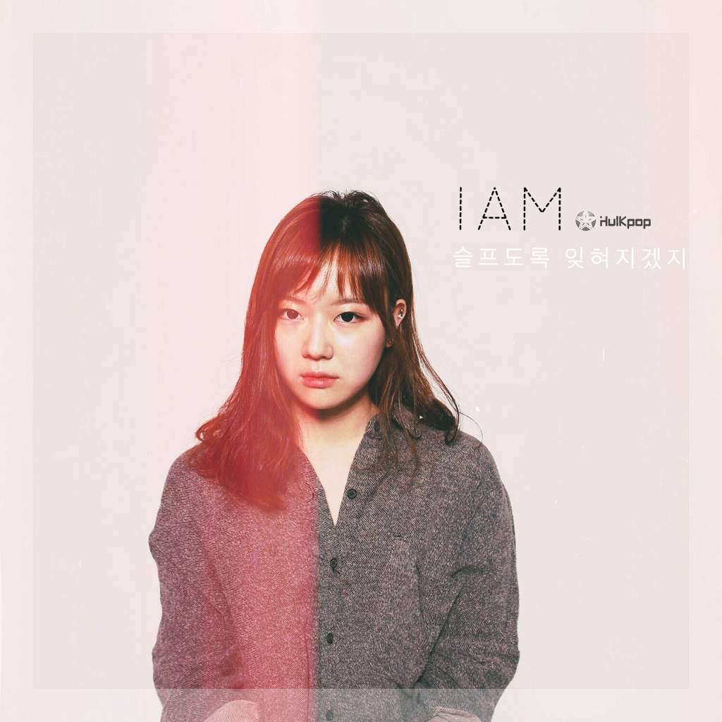 [Single] I Am – This Sadness Be Forgotten