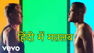 Believer lyrics Meaning/Translation in Hindi – Imagine Dragons