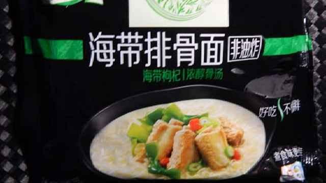 Wugudaochang Sichuan Pepper & Chicken Flavor