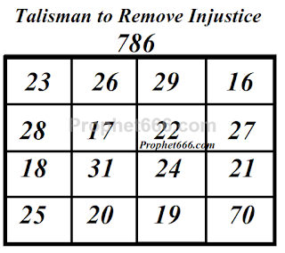 Yantra / Talisman to Remove Injustice
